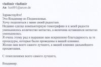 Patientenbericht-10