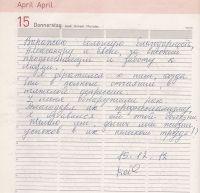 Patientenbericht-25