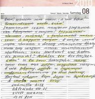 Patientenbericht-59