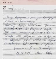 Patientenbericht-68